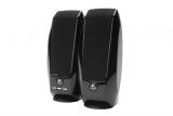 Logitech S150 Digital : Mon test / avis sur ces enceintes PC à petit prix