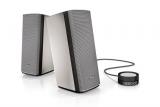 Mon avis sur le kit d'enceintes PC Bose Companion 20 : Le top du top ?